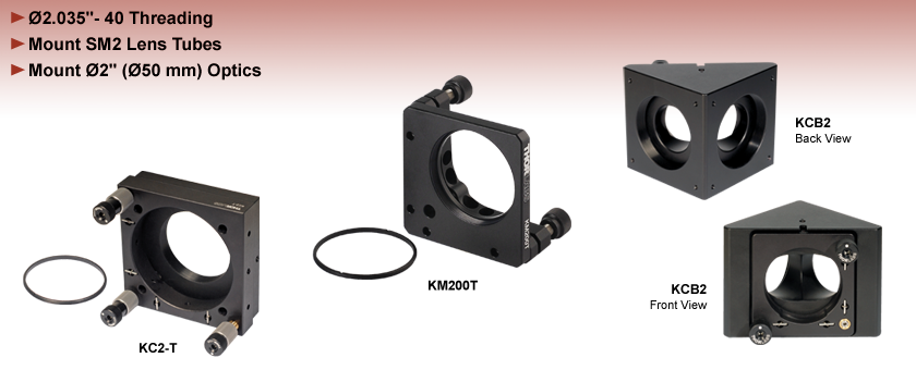 SM2 Compatible Kinematic Mounts