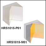 Square Retroreflecting Hollow Roof Prism Mirrors, Unmounted