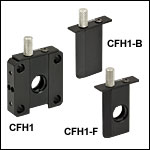 Ø1/2in Removable Filter Holder and Inserts