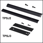 Joiner Plates for Straight Protective Screens