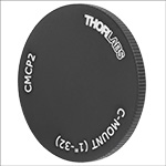 Lens Tube Cap, End Cap