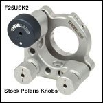 Large Polaris Knob